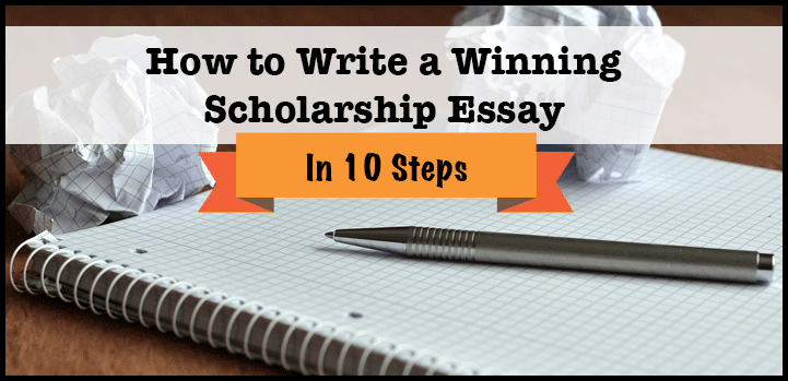 How to Write a Winning Scholarship Essay: 30 Essays That Won Over $3 ...