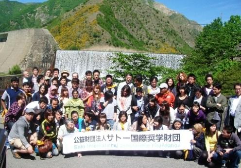 japan-scholarships