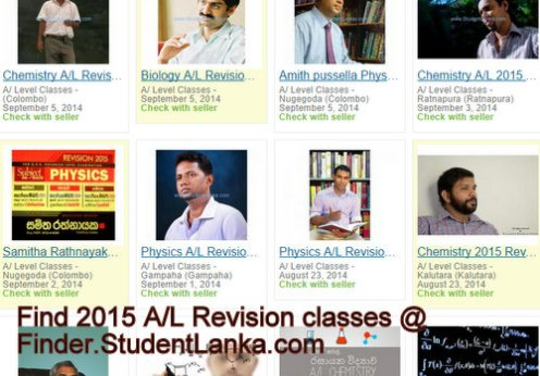 2015 A/L Revision Tuition Classes