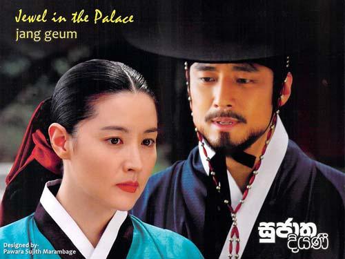 Changumi &  Min Jung ho