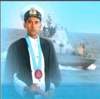 navy vacancies