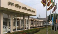 German Technical College