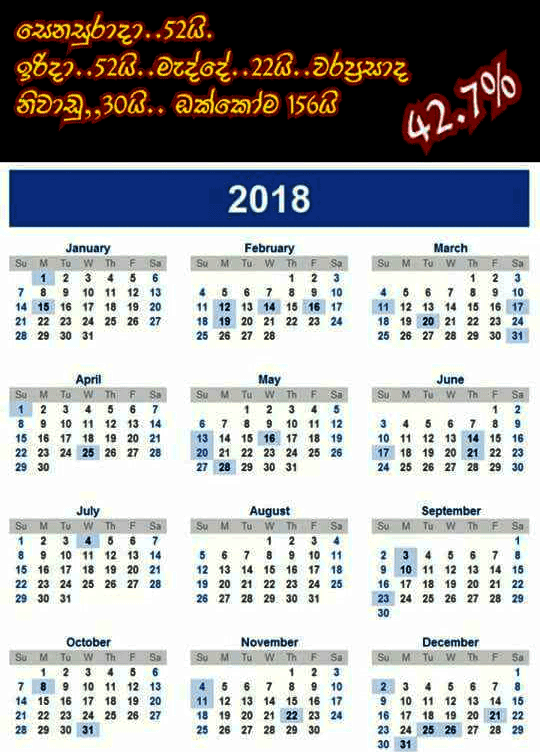 Download 2018 Calendar & Public Holidays in Sri Lanka