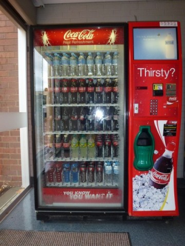 drink vending machine in Melbourne