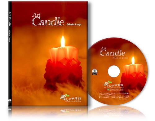 artcandle_dvd