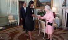 Queen Elizabeth, Illuminati member
