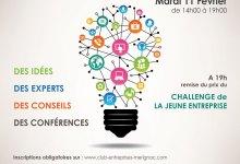 6e Forum de la création d'entreprise