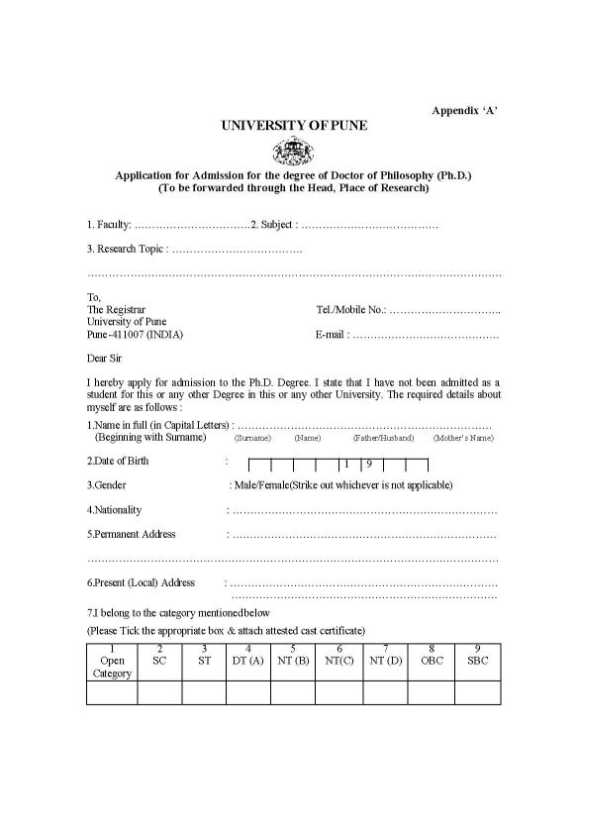 Pune University Admission Form