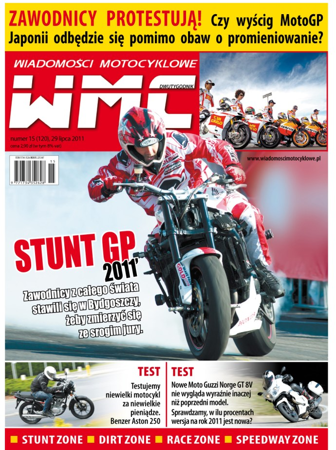 Stunt-GP-okladka-WMC-2011
