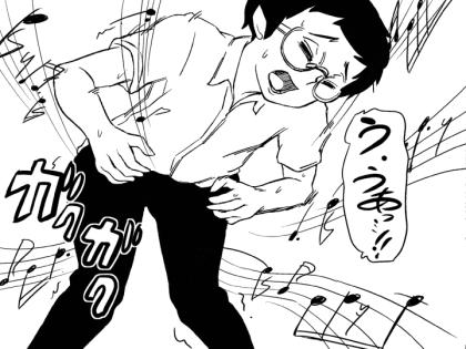 サディスト女子高生サキュバス