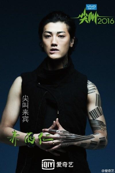 akaniji_jin11