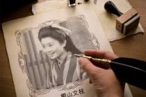 kashiyama_fumie