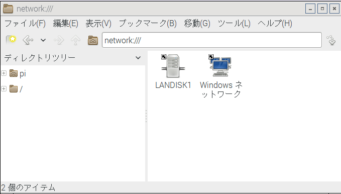 Raspberry Pi3にWindowsからリモートデスクトップ接続&ファイル共有