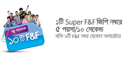 How to set Super FNF in Grameenphone Bondhu Package