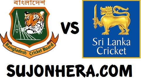 BANGLADESH VS SRI LANKA 2013