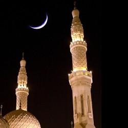 Ramadan Calendar 2013 Bangladesh: Download Sehri Iftar Timings