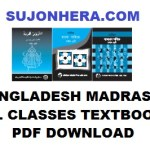 Madrasah All Classes PDF Textbooks Of Bangladesh Download
