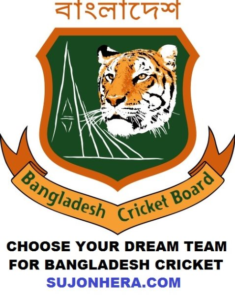 Choose Dream Team of Bangladesh Cricket & Win BDT 500