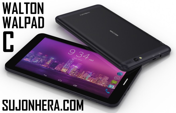 Walton Walpad C Full Specifications, Price & Release Date