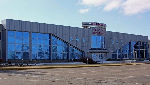 lughansk airport