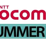 Xperia XZ Premiumなど、ドコモの2017年夏モデルの発表は例年より2週間程度遅れる模様