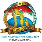 Peringatan Harganas 2017 Dipusatkan di Lampung