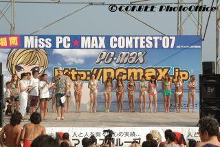 PCMAX水着イベント