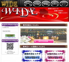 WIDE PCトップ