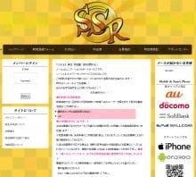 SSR PCトップ