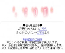 .com(ドットコム) トップ画像