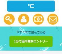 ℃/bloginfo