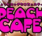 PEACH CAFE(ピーチ カフェ) トップ画像