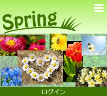 Spring スマホトップ画面