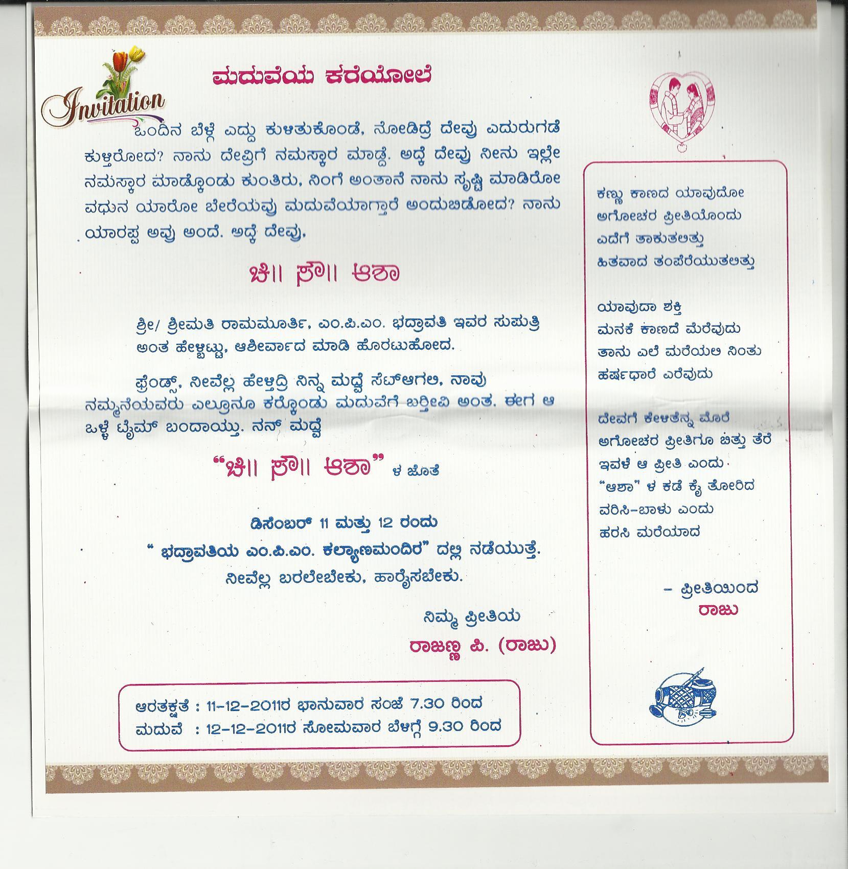 Pin Kavanagalu In Kannada Ajilbabcom Portal on Pinterest