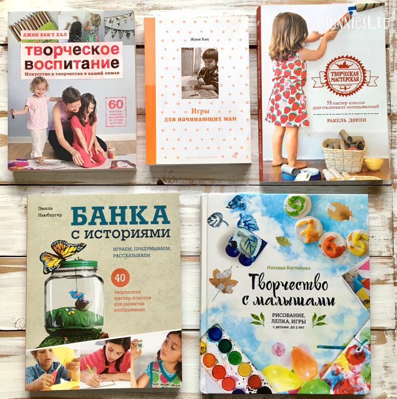 Книги, которые меня мотивируют