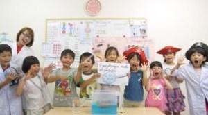 summerschool2014