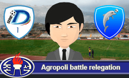 7: Agropoli battle relegation