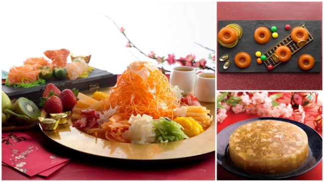 Usher in the Year of the Snake at Peach Blossoms, Marina Mandarin Singapore