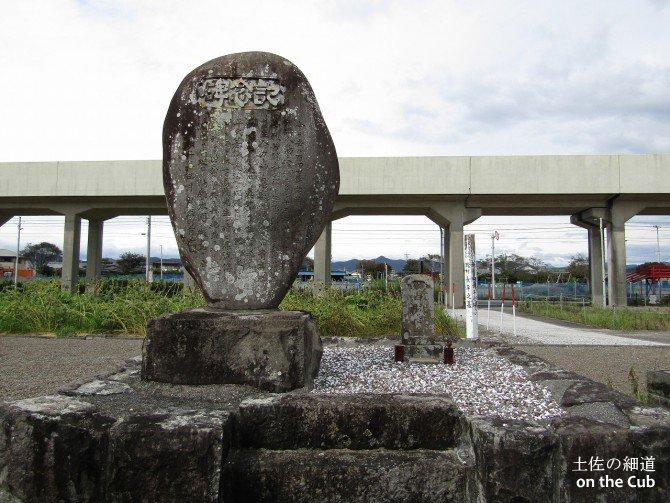 長平アニキの墓