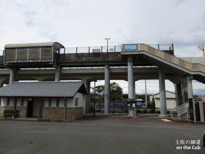 駅には誰もいない・・・