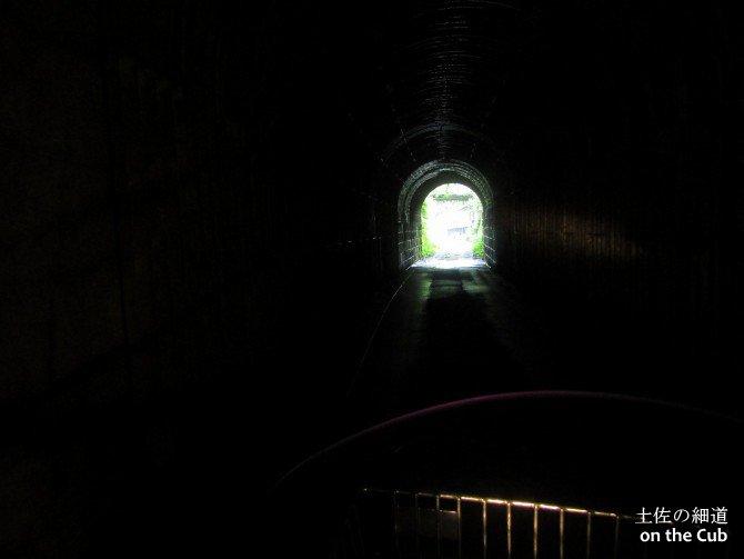 ちょっと長めのトンネルを進む