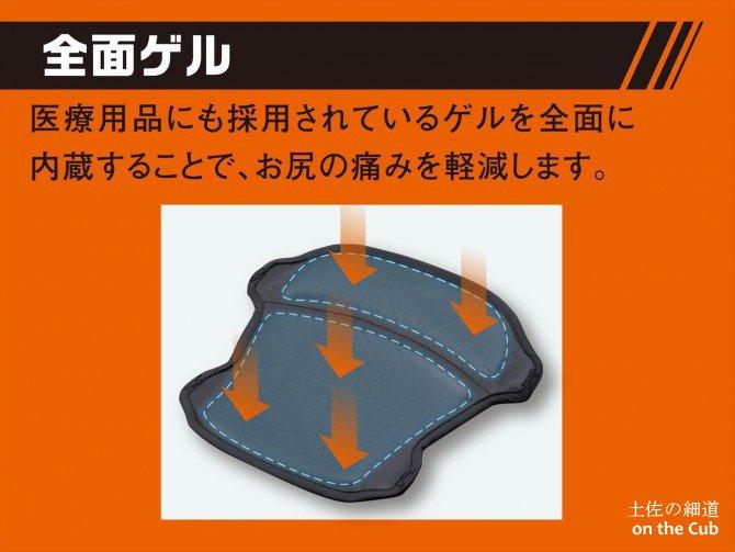 デイトナ ツーリングサポートシートカバーゲルは医療用品に採用されているゲル