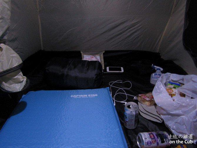 結構広いバンドックのテント