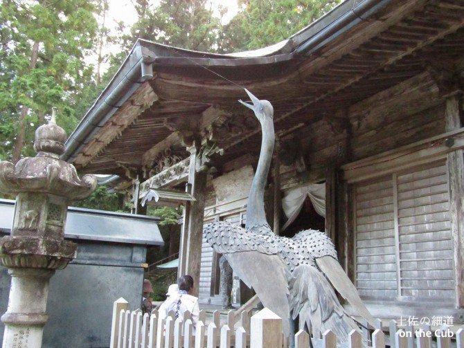 鶴林寺のお鶴さんかわええ