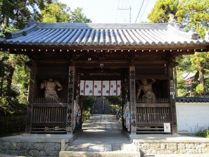 両寺の名前が入った仁王門