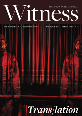 Witness - XXVIII.1 - cover front no barcode