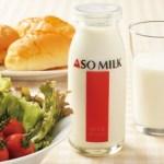 asomilkfarm-asomilk-426x284