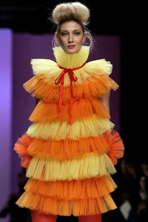 Piñata dress