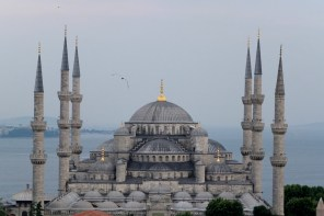 Istanbul: A journey to the centre of the world
