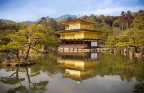 Golden Pavillon, Kyoto Japan